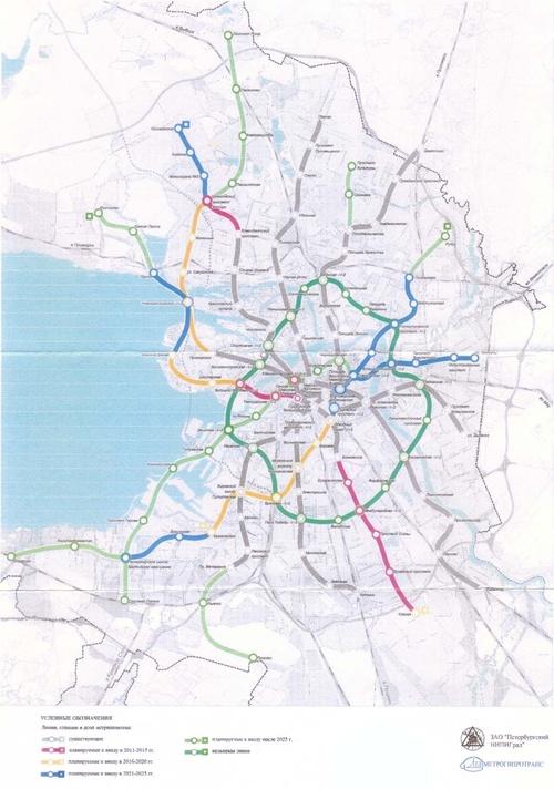 Об отраслевой схеме развития метрополитена в санкт-петербурге
